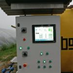 IoT Bewässerung